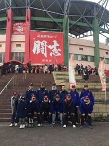 広島カープ日南キャンプ見学
